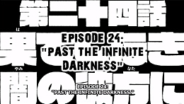 Episode 24 Preview(30 sec. Version)